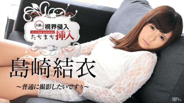 Caribbeancom 031116_115 Yui Shimazaki Jav porn asia I want to shoot ordinary