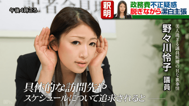 Caribbeancom 092114-695 Reiko Kobayakawa Jav uncensored HD movie Counterattack Candidate