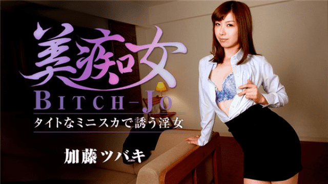 HEYZO 1170 Jav movie sexy HD doggy beautiful woman