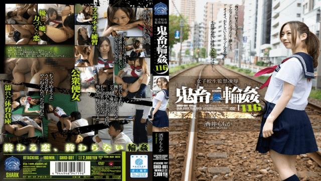 SHKD-601 School Girl Devil Gangbang