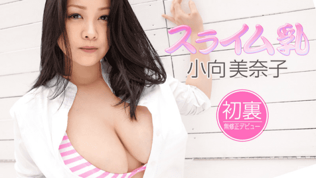 Caribbeancompr 062516_001 Minako Kimukai dream sucking dick nude adult video