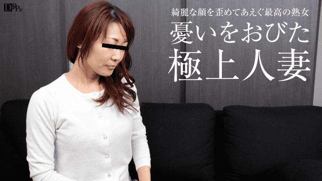 Pacopacomama 070816_120 Shimasaki Tomomi Mature Girls best film adult xxx