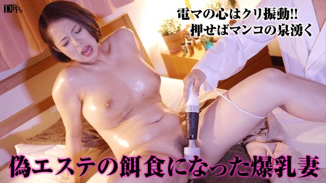 Pacopacomama 070616_118 Mizumoto Erika your body sexy hot doggy massage