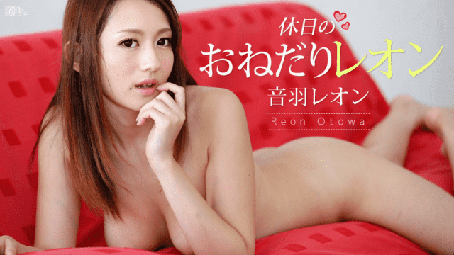Caribbeancom 083016-243 Reon Otowa movie sexy girl asia xxx