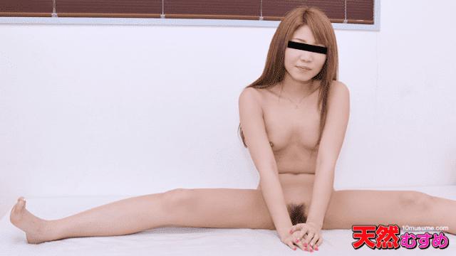 10Musume 111315_01 Yumi Otsuka hot sexy movie doggy fuck