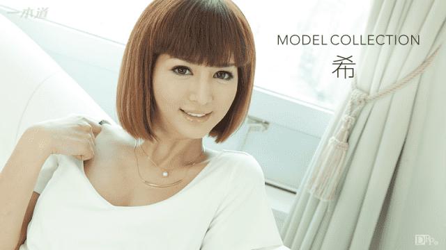 1Pondo 080316_352 Nozomi Asou nude movie how bored you husband
