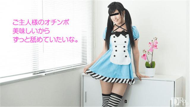 10Musume 092217_01 Rin Sakita How is cock film movie sexy girl cute