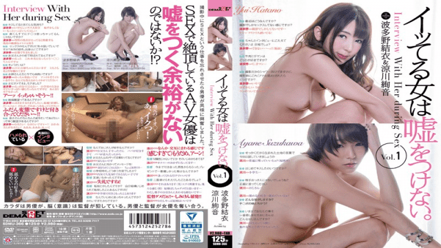 SDMU-366 Woman Are Saying Is Do Not