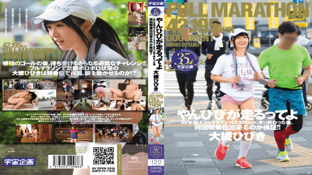 AVOP-264 After I Av Actress I Yanhibi Runs Is You Have Finished Running A