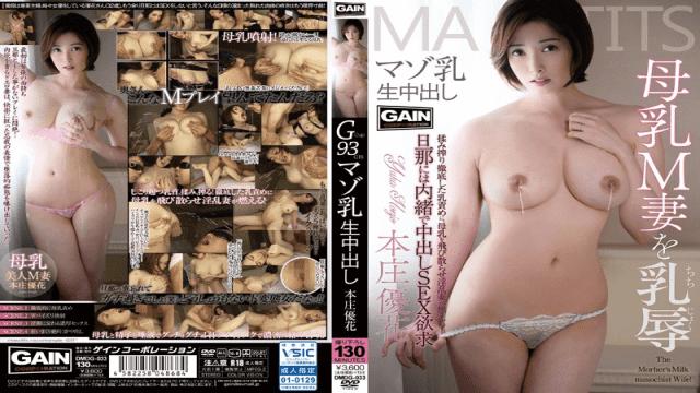 DMDG-033 Honjo Out Masochist Milk Production In Yuka