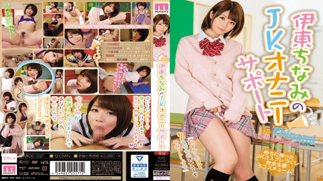 MIDE-337 Jk Masturbation Support Of Chinami Ito