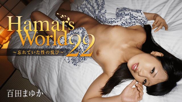 Heyzo 0888 Mayuka Momota Jav hot the pleasure of sex that I forgot