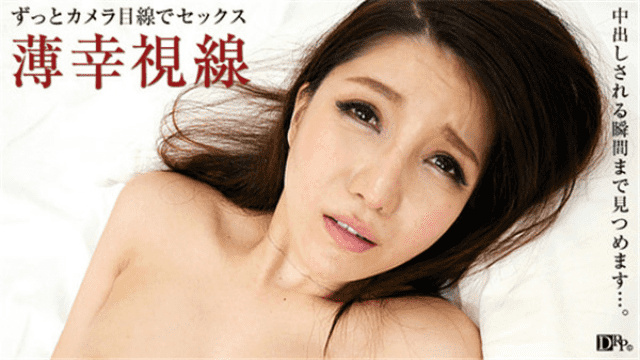 Pacopacomama 123116-236 Porn jav Nanami Mizusaki Even if it is done anything from the camera perspective Squirting beautiful gaze