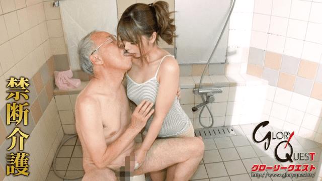 GloryQuest GVG-153 Saki Hatsumi JAV Incest Forbidden Care