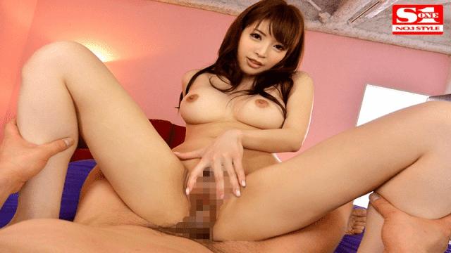S1 NO.1 STYLE SNIS-452 Aya Sakurai Oma This, Kupaa