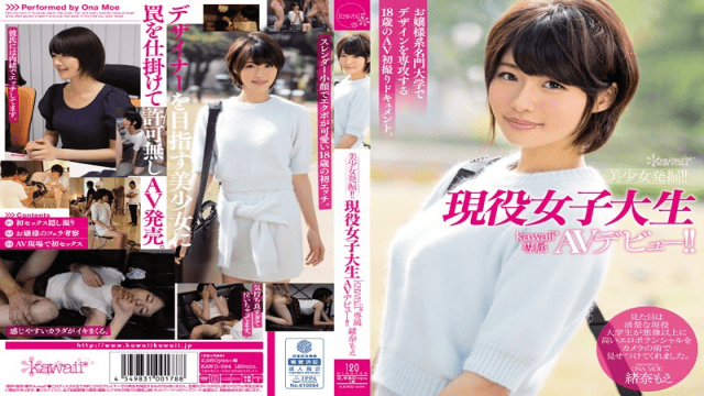 Kawaii KAWD-694 Moe Ona Pretty Excavation Active College Student Kawaii Exclusive AV Debut