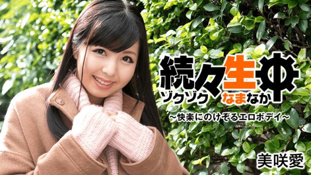 Heyzo 1612 Misaki Ai Jav Sex Erotic deeply falling back to life pleasure