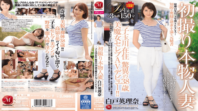 Madonna JUX-713 Erina Shirato First Take Real Housewife AV Debut!