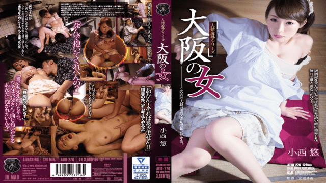 Attackers ATID-276 Yu Konishi Humanity Humiliation Series Osaka Woman Yu Konishi