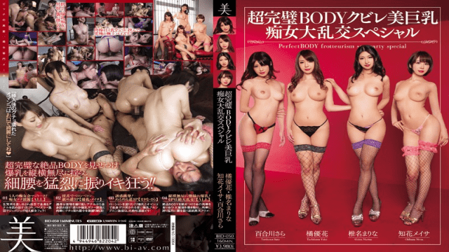 Bi BID-050 Ultra-perfect Beauty BODY Constriction Big Filthy Gangbang Special Tachibana Yuka Shiina Marina Chibana Meisa Lily River Further