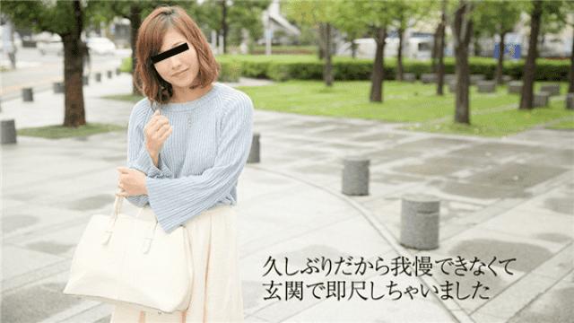 10Musume 123017_01 Japanese AV Idol Horny mood today Todoke
