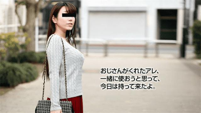 10Musume 011018_01 Japanese Sex Uncle no amusing Yoshi Ishida