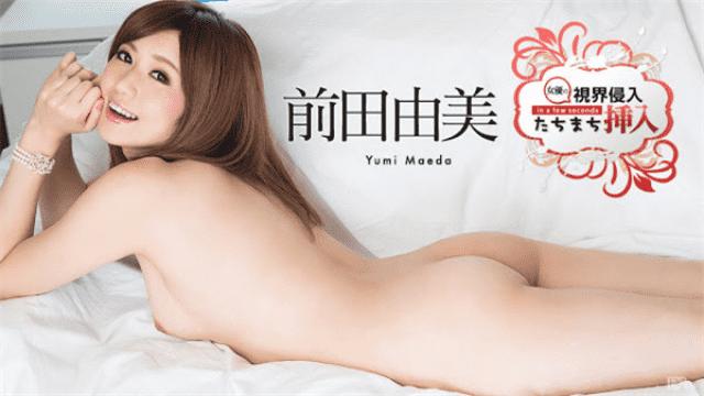 Caribbeancom 080917-476 Japan av Visibility invasion Immediately insert Cum Inside Heaven To Beauty