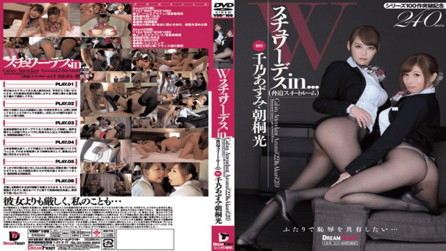 Dream Ticket VDD-100 Azumi Chino Akari Asagiri beautiful  Porn hot HD sex xxx