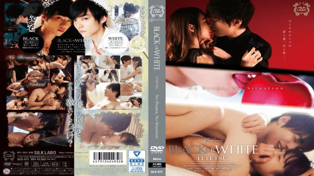 Silk Labo SILK-073 Erotic hot sex girl nude movie HD