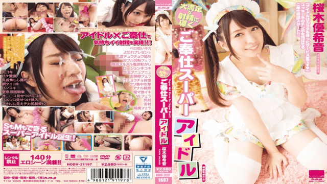 H.m.p HODV-21197 Yukine Sakuragi Movie sex HD girl fuck doggy