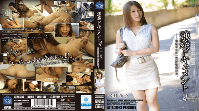 Attackers SHKD-606 Riko Honda movies HD Arrested brutal schoolgirl rape