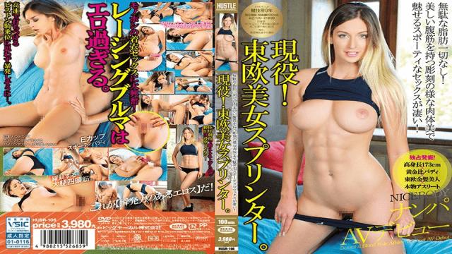 BigMorkal HUSR-106 Jav HD porn xxx girl sexy fuck boyfriend
