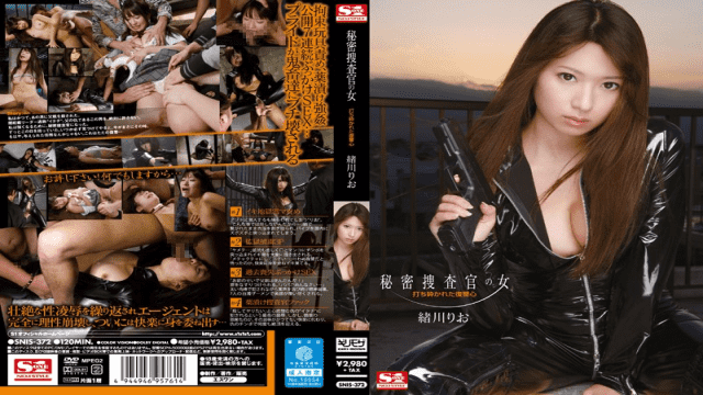 S1 NO.1Style SNIS-372 Rio Ogawa girl nude erotic film sex