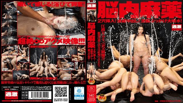 Natural High AVOP-173 Ryu Enami Jav HD moive girl fuck mass
