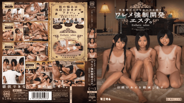 Minimum MUM-115 Jav HD moive children the Little Girl Puberty