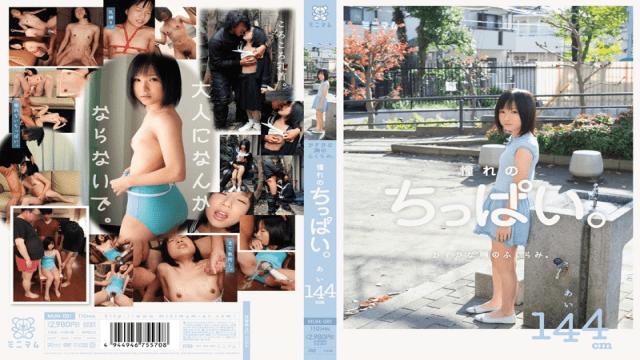 Minimum MUM-081 Ai 144cm jav online movie sexy doggy hot asia xxx