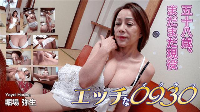 H0930 ori1483 Horny 0930 Yayoi Horiba 55 years old