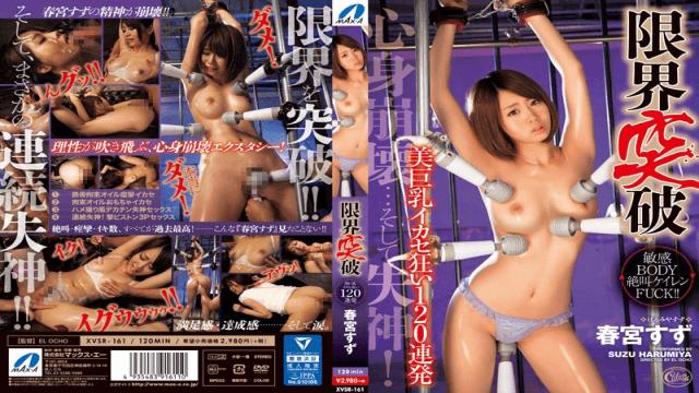 Max-A XVSR-161 Suzu Harumiya Rebirth Sensitive Body Screaming Convulsions Fuck Togu Tin