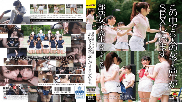 SOD Create SDMU-240 Sakita Arina Jav beauty Club School Girls Soft Tennis Part In This Five School Girls Will Have Been SEX
