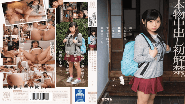 Minimum MUM-202 Japan child porn The First Lifting Of The Ban Put In Genuine.The Aim Is A Little Urban City