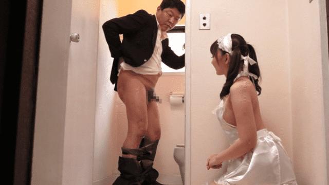 Honnaka HND-129 Jav Maid Housekeeper Makihara Aina Cum A Good Cleaning