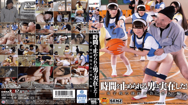 SOD Create SDDE-432 Jav beauty Man Who Can Stop Time Was Realand Sneaked Into Ball Game Tournament Of Girls' School