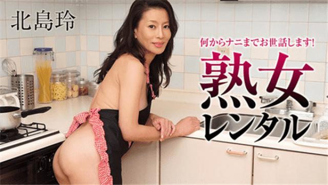 HEYZO 1754 Rei Kitajima MILF rental I will take care of everything