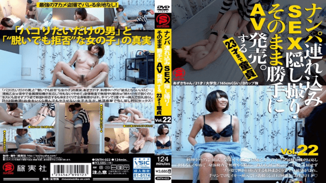 Sojitsusha/Mousouzoku SNTH-022 Jav Porn Nanpa Brought In SEX Secret Shooting AV Release On Its Own.Will Be 23 Years Old Virgin Vol.22