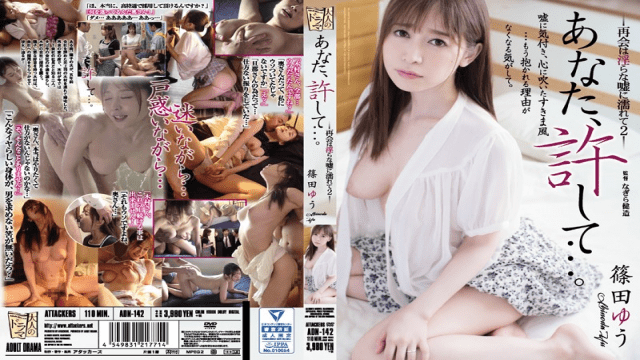 Attackers ADN-142 Yu Shinoda Jav Porn Please Forgive Me Reunion Gets Wet With A Nasty Lie