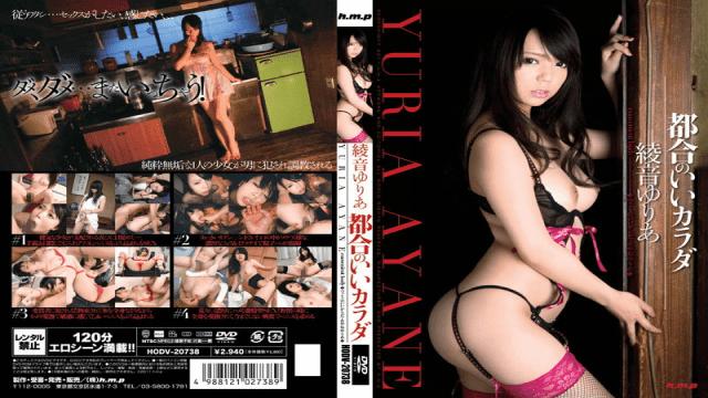 H.m.p HODV-20738  Jav Porn Yuria Ayane Body It Is Convenient