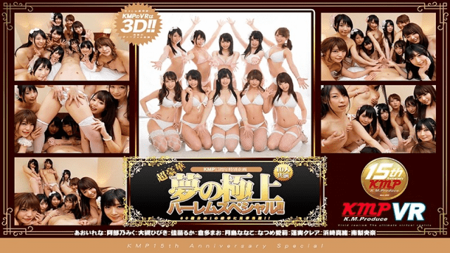 K.M.Produce KMVR-113 Jav Porn Won The Grand Prix With A Probability Of 1/6 Billion Super Luxury 10 People Co starred The Best Harem Special Of A Dream