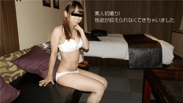 10musume 062618_01 Amateur first shot! Since I do not have a boyfriend I appeared in AV