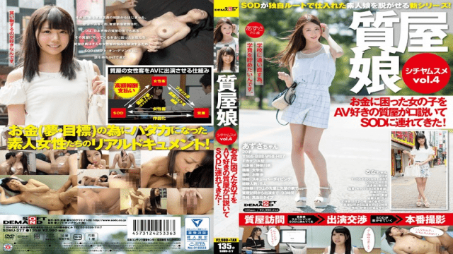 SOD Create SDMU-377 Arai Azusa beautiful model clothes sexy and boyfriend