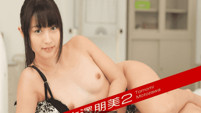 Caribbeancompr 062918_002 Sex Film Monthly Tomomi Honzawa Tomomi 2